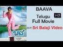 Baava Telugu Full Movie Siddharth Praneetha With English Subtitles