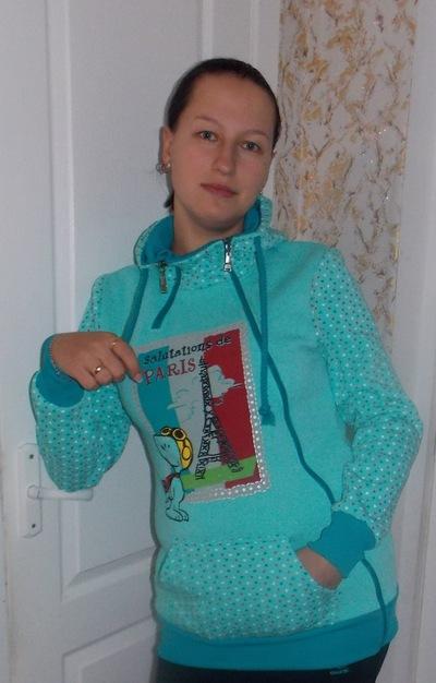 Илона Соболевская, 6 марта , Краснодар, id105209063