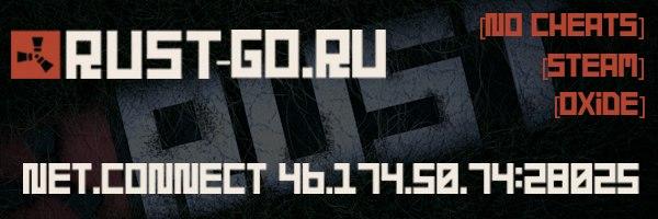 Rust-go.ru #1 Steam Air No-Cheats