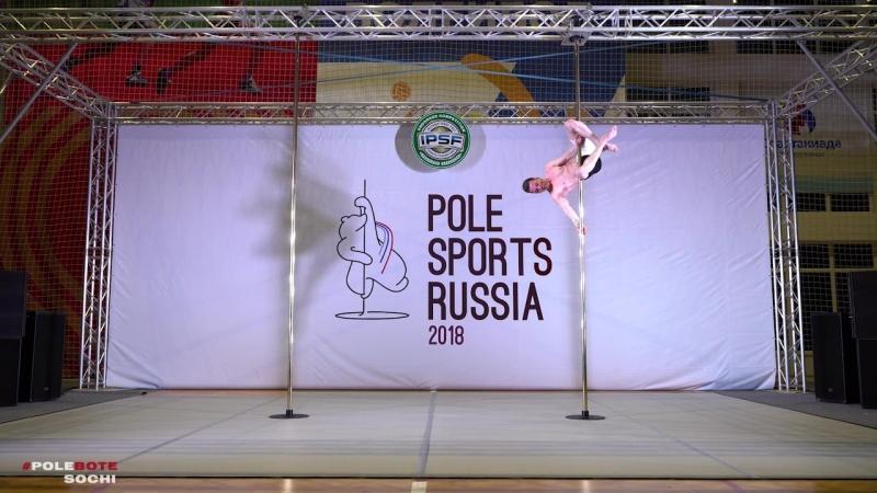 POLE SPORTS RUSSIA 2018   Тесля Евгений_St.Peterburg, Russia