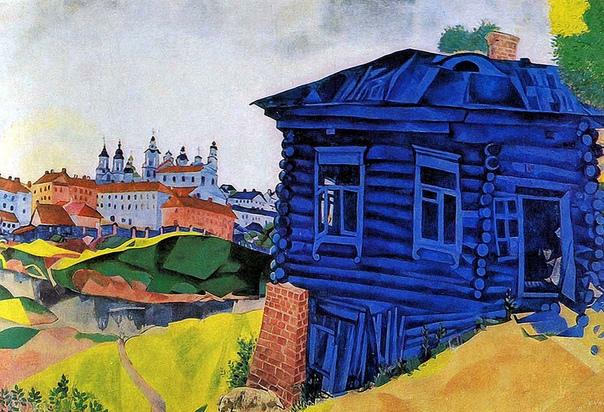 Картина «Синий дом», 1917 год. Художник: Марк Шагал