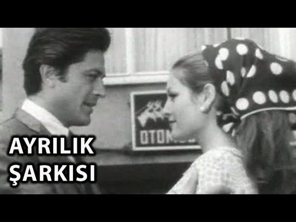 Ayrılık Şarkısı 1966 Tek Parça Cüneyt Arkın Ajda Pekkan