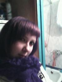 Алена Ковалева, 19 июля 1986, Саранск, id185624050