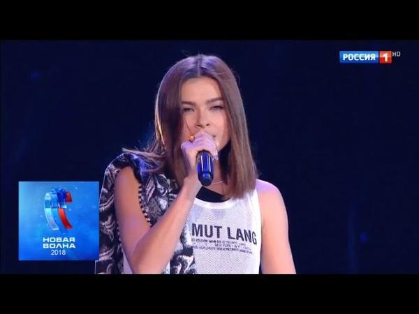 Елена Темникова - Не модные. Новая волна 2018 Закрытие