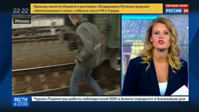Новости на Россия 24 Что стало причиной беспорядков в школе для трудных подростков