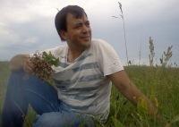 Юрий Тюргашкин, 9 сентября 1973, Тольятти, id112587240