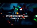 Ecstatic Dance Уфа 27 07 DJ Виктор Костин