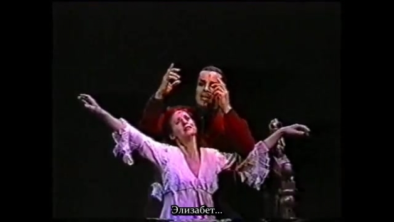 Elisabeth Das Musical мюзикл Элизабет Elisabeth doe open liefste SCHEVENINGEN 1999 RUS SUB РУССКИЕ СУБТИТРЫ