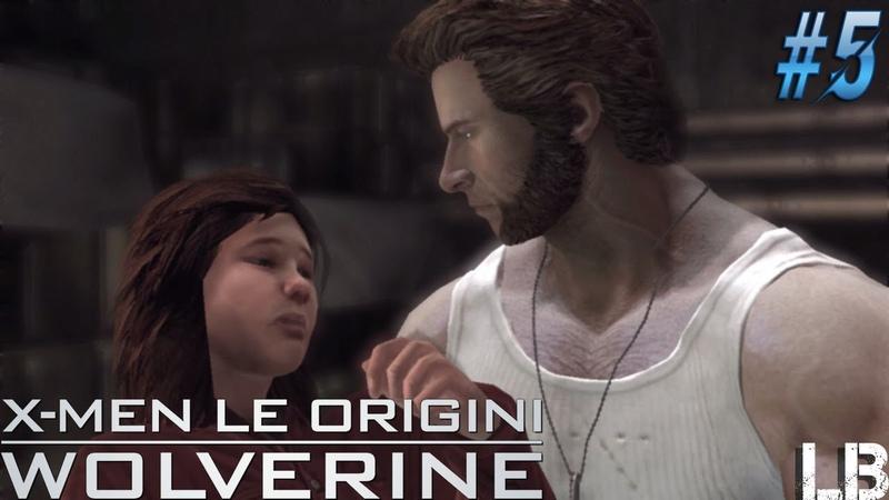 X Men Origins Wolverine спасаем девочку 5