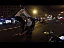 Незаконный Массовый Street Kill по ночным улицам Москвы Навал и стантрайдинг