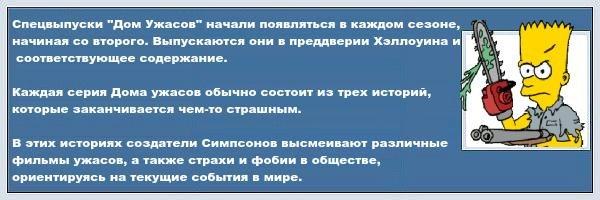 ВЫПУСКИ ХЭЛЛОУИНА