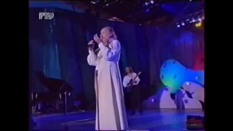 Песняры - Молитва (1998)