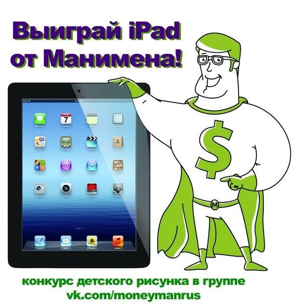 http://cs425324.vk.me/v425324722/9fd/YLYoUstmG4Q.jpg