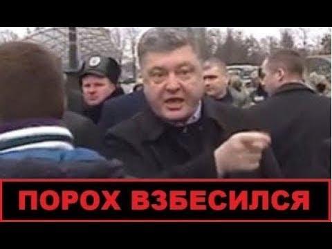 Параша Взбесился После этого он уже не станет президентом Разбор агитации