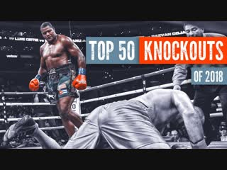 Top 50 Knockouts 2018 | Gorilla Productions