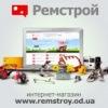 Remstroy.com.ua   Дизельные генераторы