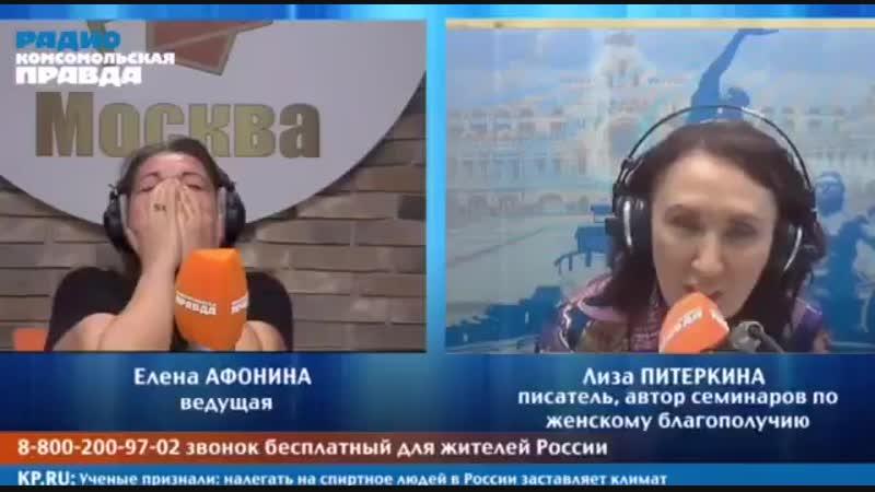 Вєсті Кремля «Я допомагав йому, він мені» Жириновський розповів про перший сексуальний досвід з хлопчиком