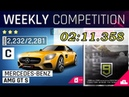 Asphalt 9 Weekly Competition- Ancient Ruins/AMG GT S [02:11.358]