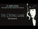 Жестокая игра  Игра со слезами  The Crying Game. 1992. 720p. Перевод Леонид Володарский. VHS