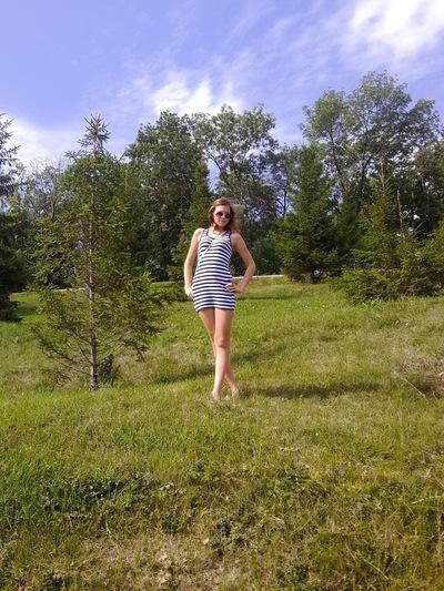 Залия Шакирова, 26 декабря , Уфа, id151212809