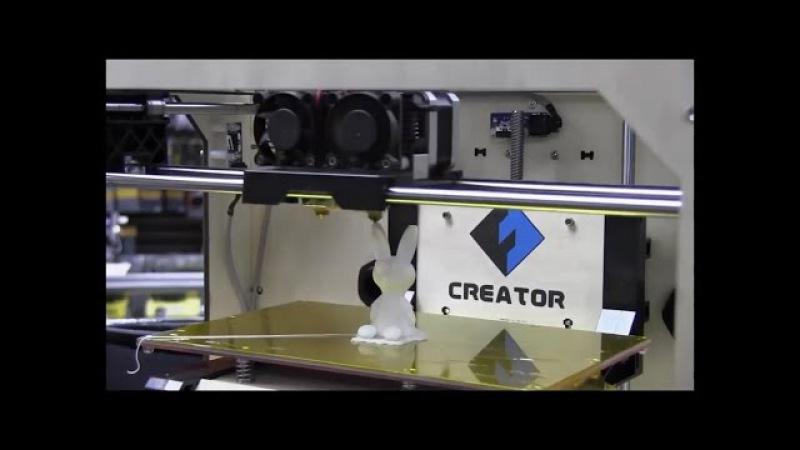 FlashForge 3d Printer Creator Pro - Metal Frame Structure - Optimized Build Platform