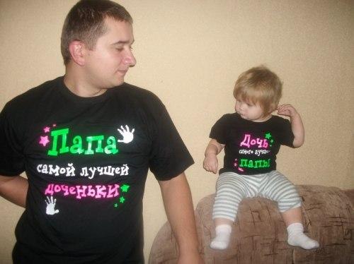 Прикольная одежда для малышей