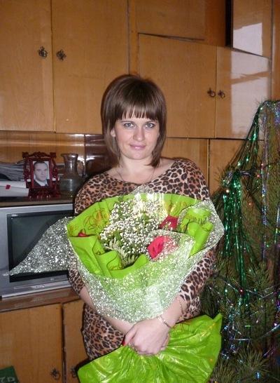 Юлия Мякинина, 14 апреля , Киев, id197345447
