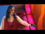 Comedy Woman - Девушка Бонда