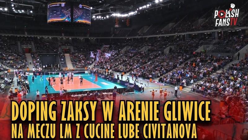 Doping kibiców ZAKSY w Arenie Gliwice podczas meczu LM z Cucine Lube Civitanova 15 01 2019 r