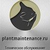 Техническое обслуживание и ремонт(ТОиР)