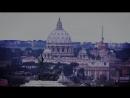 C Днем Рождения, Рим! 💛❤ Tanti auguri Roma ❤💛