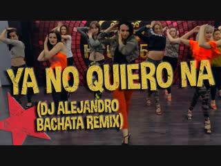 Bachata Lady Style Natalya Poddubnaya (Lola Indigo - Ya no quiero na (DJ Alejandro Bachata Remix))