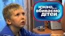 Андрей Чехменок фото #38
