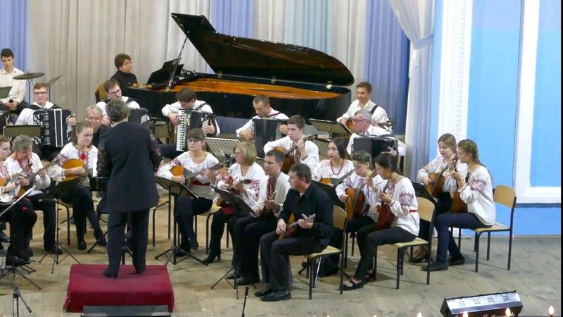 Оркестр народних інструментів музичного коледжу.Лерой Андерсон Fiddle Faddle