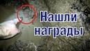 Раскопки блиндажа с немецкими наградами Excavations of bunker with German awards