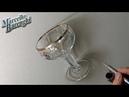 How I drew a beer goblet