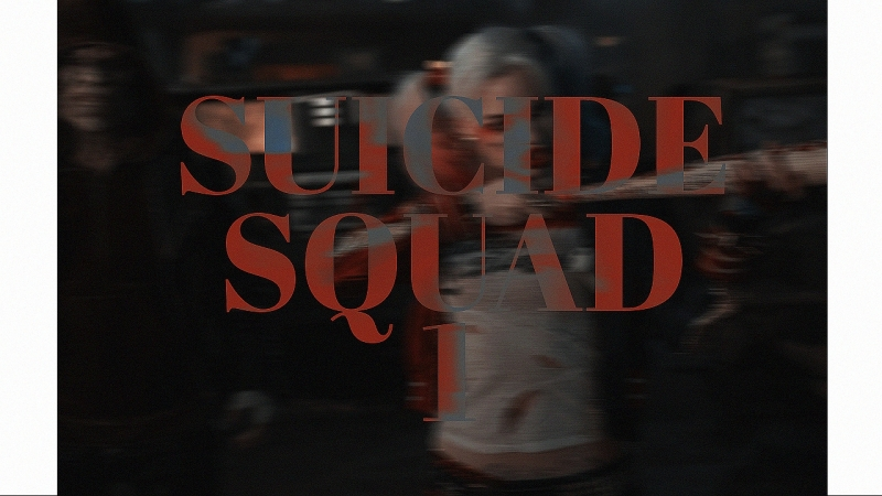 Отряд Самоубийц/Suicide Squad — 1 трейлер