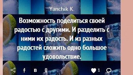 Ирина Волкова | Владивосток