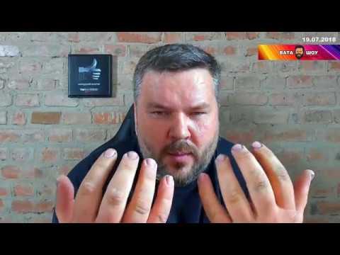 Примерка бронежилета UARM ВАТА ШОУ Андрей Полтава