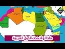 العرب يمتلكون سلاحا لو استخدم لن تكون هناك