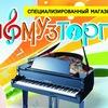 СибМузТорг - музыкальный магазин Улан-Удэ