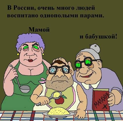 Großmutter und Mutter
