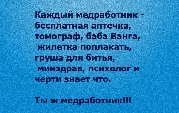 PprayVtA8qw.jpg