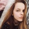 Alena Krylova