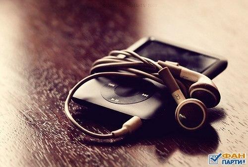 Мрії розбиваються люди йдуть музика