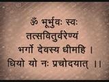Gayatri Mantra 108 peaceful chants