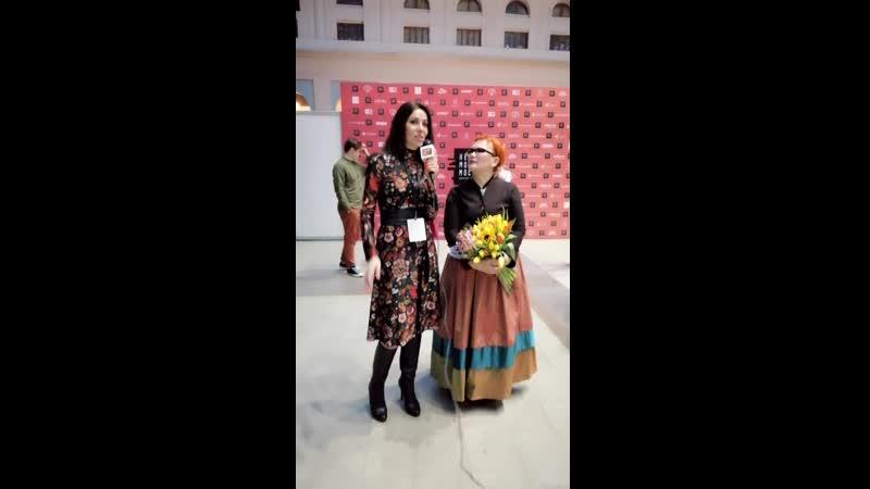 Анастасия Евтюгина и дизайнер Елена Теплицкая