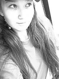 Karlygash Asylbekova, 21 ноября 1995, Москва, id223584149