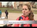 Большая Георгиевская игра в Раменском, 22 апреля 2018 года