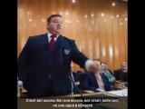 «У нас нe страна, а декoрация» - мощная сцена из сериала «Большая игра»